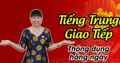 khóa học Tiếng Trung giao tiếp cơ bản với cô Phan Diệu Linh