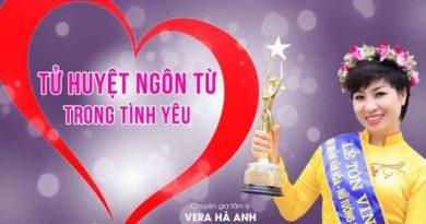 Tử huyệt ngôn từ trong tình yêu - Vera Hà Anh